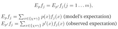 最大熵模型约束条件