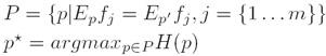 最大熵模型原理