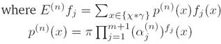 gis定理2