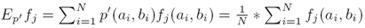 gis计算量1